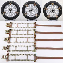 Car Truck SUV Tire Chain Snow Ice Mud Tyre Chain Wearable Anti-skid Metal Universal High Quality Durable Useful(China)