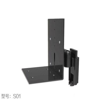 ( 1 Pair ) Dsupport Aluminum Alloy Audio Speaker Mount Tilt Swivel Hanging Black Bracket Host Rack Audio Frame