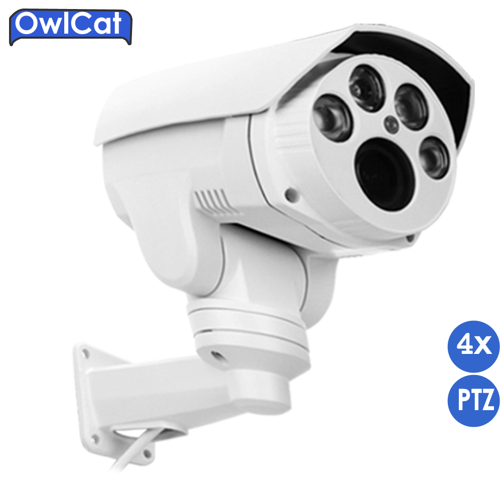 Owlcat Hi 3518E+Sony 323 Auto Zoom 2.8-12mm Varifocal lens PTZ Outdoor HD 1080P Security CCTV ip Camera 4X IR cut Onvif 2.0 RTSP smar onvif security hd ip camera 720p 960p 1080p outdoor waterproof cctv bullet camera 4x zoom 2 8 12mm manual varifocal lens
