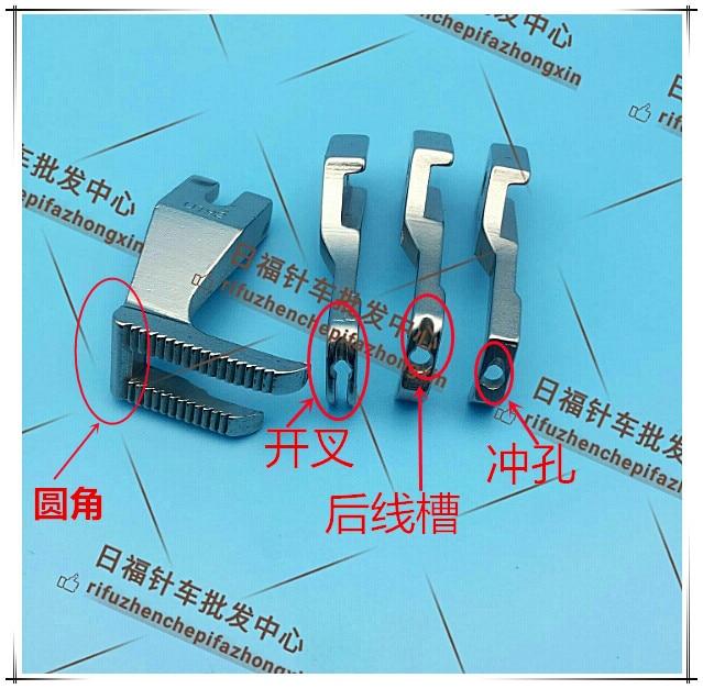 Industriale macchina da cucire accessori 6-5DY sincrono premere piede U192/U193 circolare angolo aperto bilaterale piede piatto