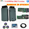Newest Version VAS5054A ODIS 4 0 0 Vas5054 Bluetooth Including OKI Full Chip Vas 5054a Green