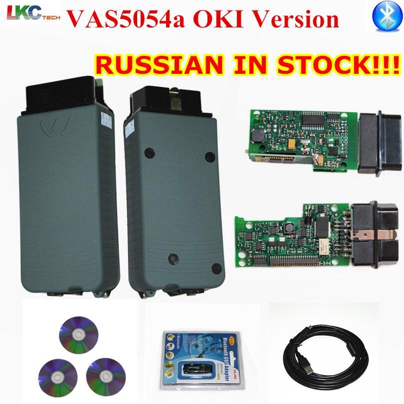 Newest Version VAS5054A ODIS V4.13/V4.2.3 Vas5054 Bluetooth Including OKI Full chip vas 5054a Green PCB Support UDS Protocol 5pcs lot vas 5054 bluetooth odis3 0 3 version support uds protocol vas5054 oki chip diagnostic tool vas5054a vas 5054a