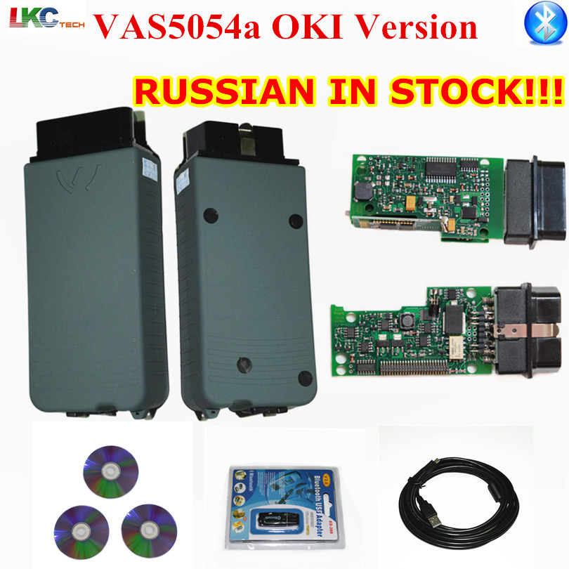 Russe en stock VAS5054A ODIS V4.13/V4.2.3 Y Compris OKI Plein puce Vas5054 Bluetooth vas 5054a Vert PCB Soutien UDS Protocole