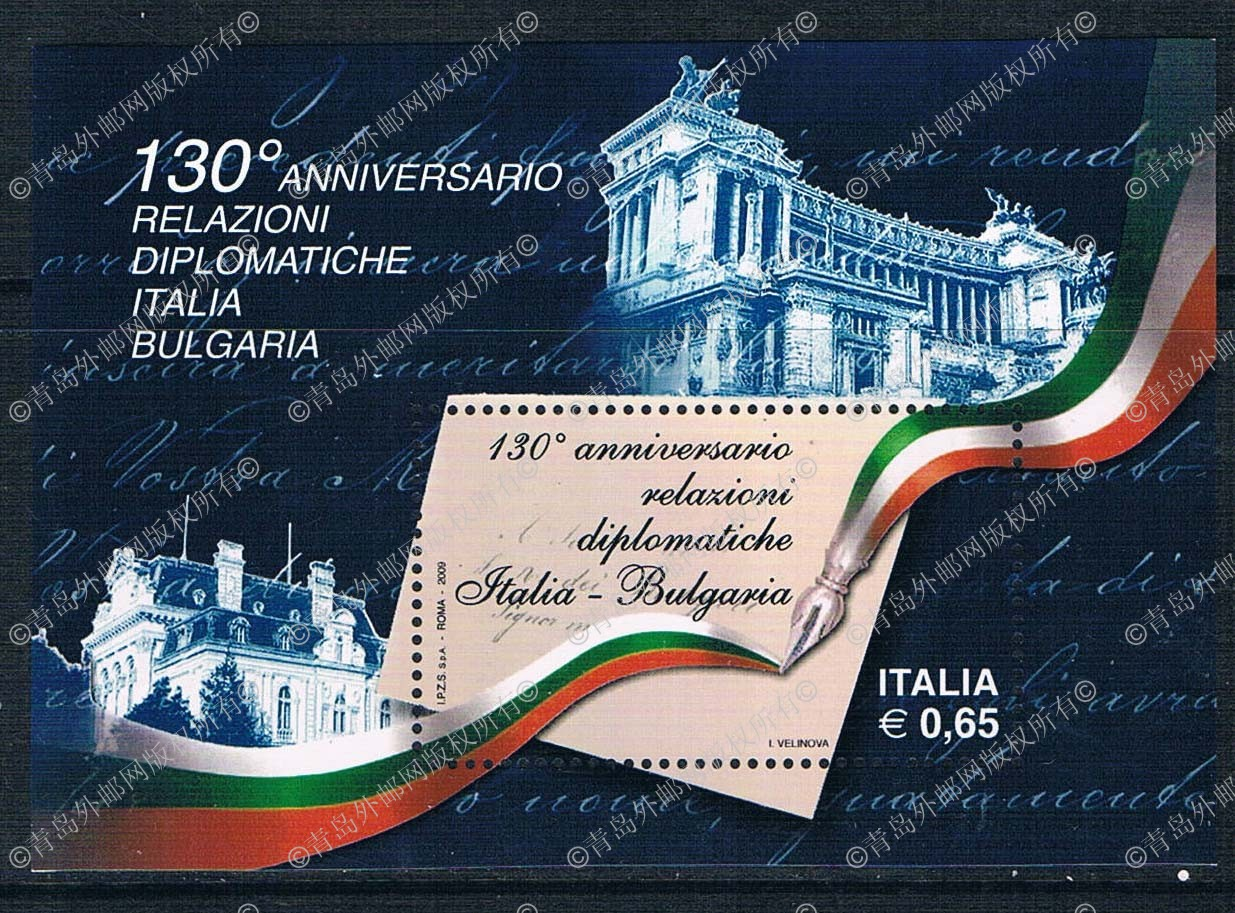 YT0164 Italy 2009 and Bulgaria's national flag 1M new 0629 italy