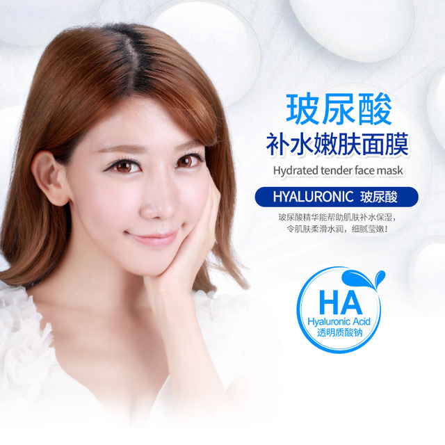 Hyaluronic acid face for mask Whitening Moisturizing Wipes korean facial Mask fabric sleep Oil-control Acne Anti-Aging skin care 1