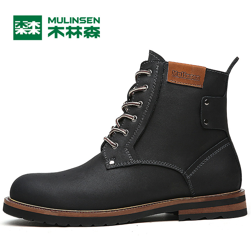 MULINSEN Winter2017 Hunting Trekking Hiking Shoes Man Brand Keep warm Mountaineering Sports For Men Ankle Boots Mens Sneakers mulinsen winter2017 ankle boots hiking shoes for men hunting trekking men s sneakers breathable outdoor athletic sports brand
