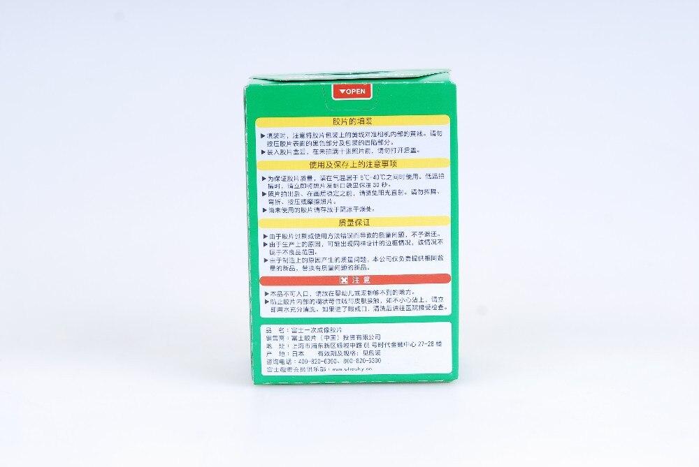Original Fujifilm instax mini 8 9 film pour 7 S 25 8 50 s 90 polaroid appareil photo instantané mini film blanc edage (60 feuilles) + cadeau gratuit - 4