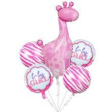 5pcs/lot pink / blue Giraffe Foil helium Balloon