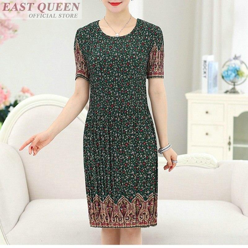 Short Sleeve Round Neck Printed Tunic Dress