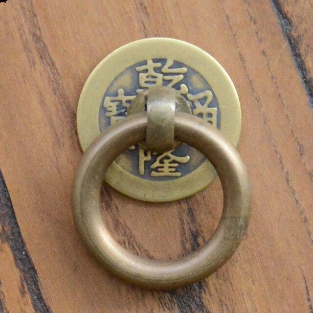 5pcs Antique Drawer Handles Pull Door Knob Brass Hardware for Vintage  Chinese Furniture Cabinet Door Pull - 5pcs Antique Drawer Handles Pull Door Knob Brass Hardware For