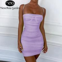 Bodycon Dress Lavender Ruched Mesh Club Women Elegant Sexy Beach Summer 2-Layers Newasia