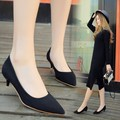 2017 Velvet Thin Heels Pointed Toe Pumps Women Med Heel 5.5 CM Fashion Shoes Young Lady Spring Office Pumps