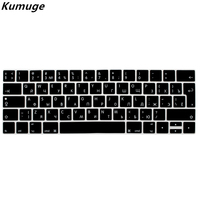 EU Russian Ukraine Version Silicone Keyboard Cover For Macbook Pro 13 15 With Touch Bar Keyboard