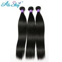 Малазийские прямые волосы nonremy 1 шт. Ali Sky peruka натуральные черные могут быть окрашены и свернуты 8-26 дюймовая уточная нить 1b