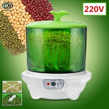 220V New Automatic Bean Sprouts Machine Multifunctional Homemade Sprout One Layer Microcomputer Control Bud Machine