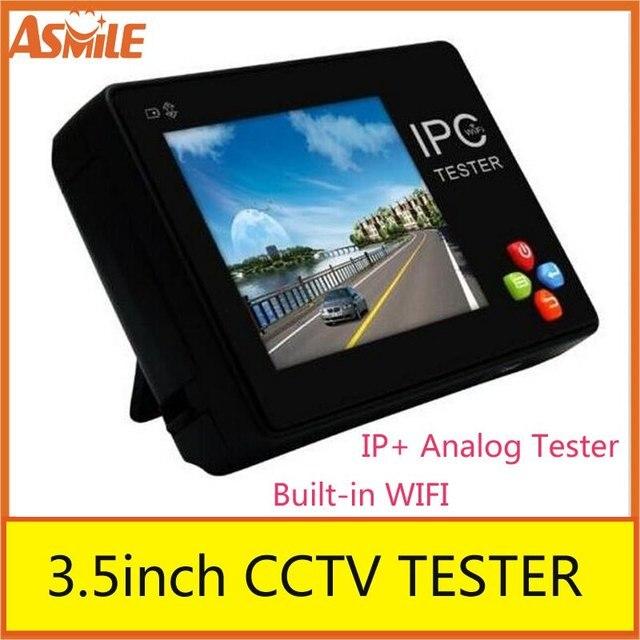 3 5 touch lcd bildschirm ip analog netzwerk kamera tester. Black Bedroom Furniture Sets. Home Design Ideas