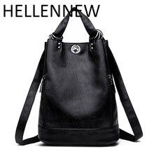 Hellennew топ из искусственной кожи Grils «Рюкзак брендовая сумка рюкзак путешествия Колледж леди ведро Сумки сумка для Обувь для девочек 1919
