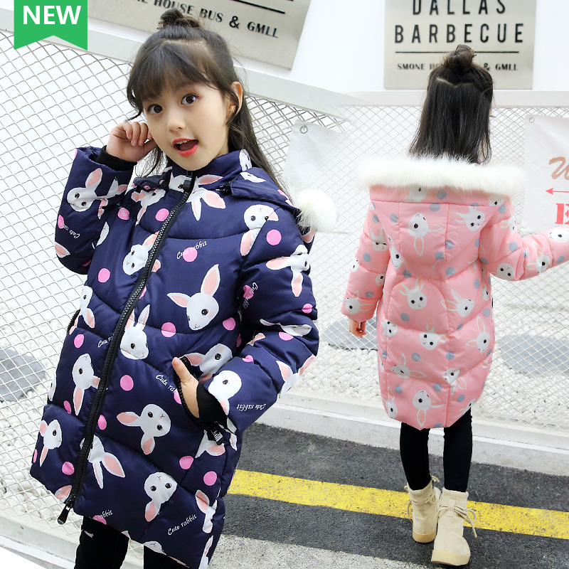 2017 New Childrens Coat Cute Girls Warm Winter Parka Children Cartoon Jacket Thick Cotton-padded Kid Clothes Manteau Fille Hiver