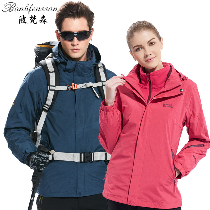 ФОТО Lovers Thermal Winter Camping Coat 3 In 1 Outdoor detachable Lining Windproof Waterproof Man & Women Sports Jackets Arm Pockets