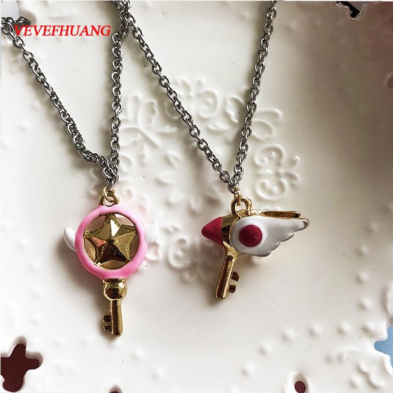 Card Captor Sakura Star Wand// Sealing Wand Necklace