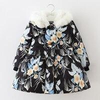 ハグミー子供服の上着フード付き冬のジャケット女の子花プリント子供