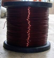 100 meters/lot  0.49mm mm polyester enameled wire enamelled round copper wire, QZ-2-130