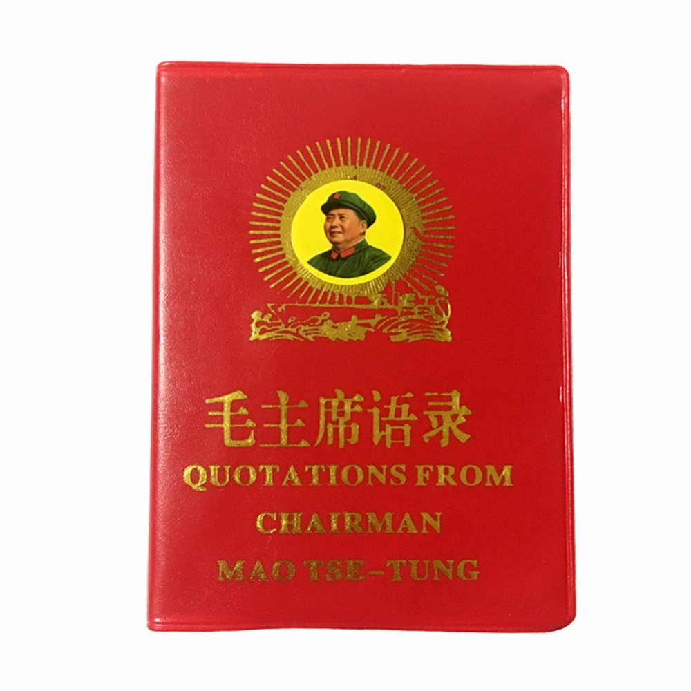 1 Pc of the Quotations of Chinese Chairman Mao Tse-Tung Book for School Stationery & Office Supply  1 Pc of the Quotations of Chinese Chairman Mao Tse-Tung Book for School Stationery & Office Supply