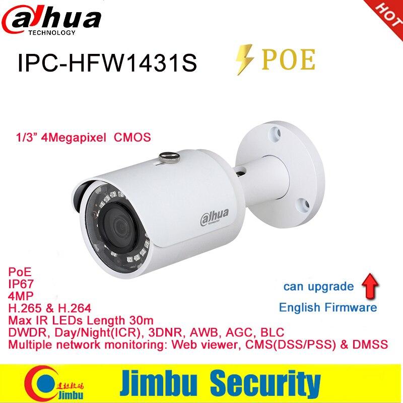 Dahua IP Camera 4MP H.265 bullet IPC-HFW1431S IR30m IP67 lens3.6mm mini network CCTV camera metal body DWDR ONVIF can upgrade dahua 4mp bullet h 265 h 264 full hd network ip67 ir50 ip camera cctv network onvif dh ipc hfw4436m i1 with bracket