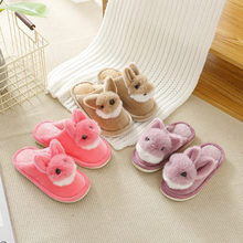 New Kids Slippers Cotton Home Slippers Boys Girls Baby lush Shoes At home Indoor Bedroom slipper Children shoes(China)