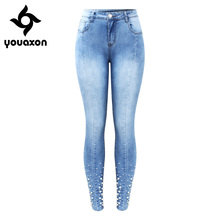 2160 Youaxon Pearl Studded s Mid High Waist Stretch Patchwork Denim Skinny Pants OL