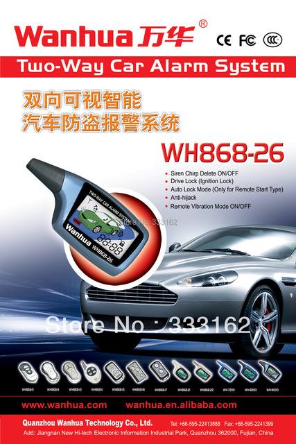 Free shipping TOP Two Way Car Alarm System Passive Keyless Entry Remote Start  Timer Start Temperature