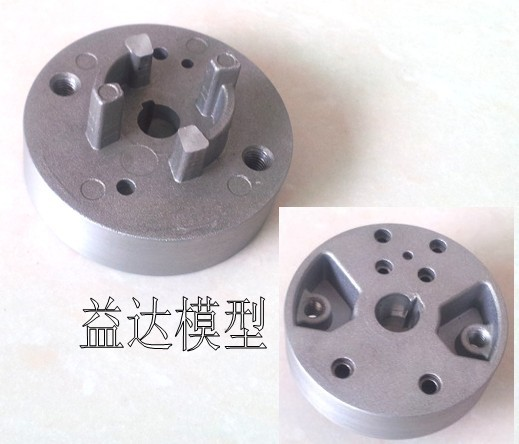 Chung yang 26cc 27cc water-cooling engine magnetism flywheel