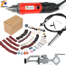 hot deal buy tungfull electric drill variable speed rotary tool electric tools 500w mini drill 6 position 275pcs power tools accessories