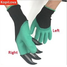 KopiLova 2 Pairs Garden Work Gloves With 4 ABS Finger Claws Dig Rake Plant Gloves for Hands Protection Free Shipping