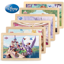 Disney Educational Toys For Children Sophie Winnie Frozen Princess DIY Wood Jigsaw Early Education Cartoon Creative 96pcs Puzzle
