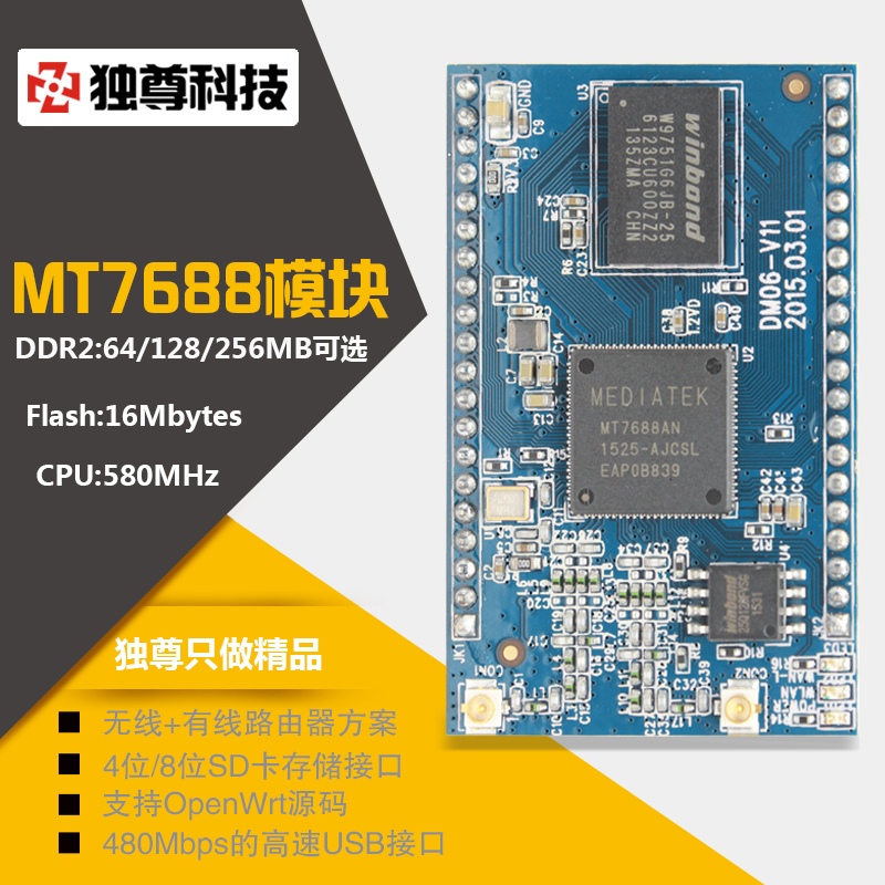 MT7688wifi Module de choses smart home routeur sans fil wifi haut-parleur OpenWrt carte de développement