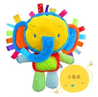 Candice Guo Newest Arrival Cute Animal Colorful Happy Elephant Baby Toy Rattle Soft Plush Placate Toy
