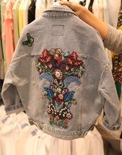 2017 Spring BF Wind Flower Embroidery Denim Jeans font b Coat b font font b Women
