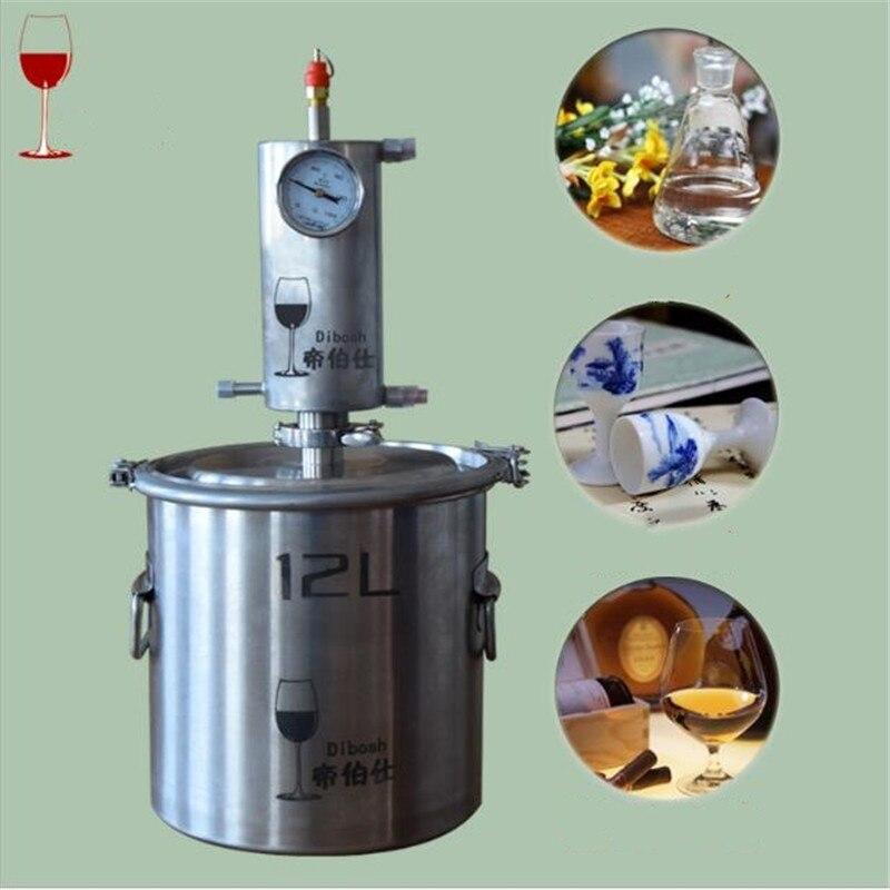 12l/20l дистиллятор бар бытовой техники вино перегонный куб дистиллированной воды baijiu большая емкость водка производитель варево алкоголь ви