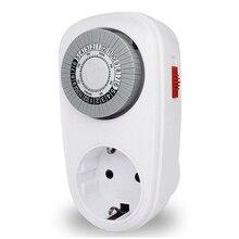 Smart home automation switch socket automatic power supply home smart switch socket energy saving socket