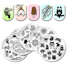 BORN PRETTY Monster Ghosts Stamping Plate Swan Ballet Flower Butterfly Geometry Stamp Plate Round Nail Art Image Plate