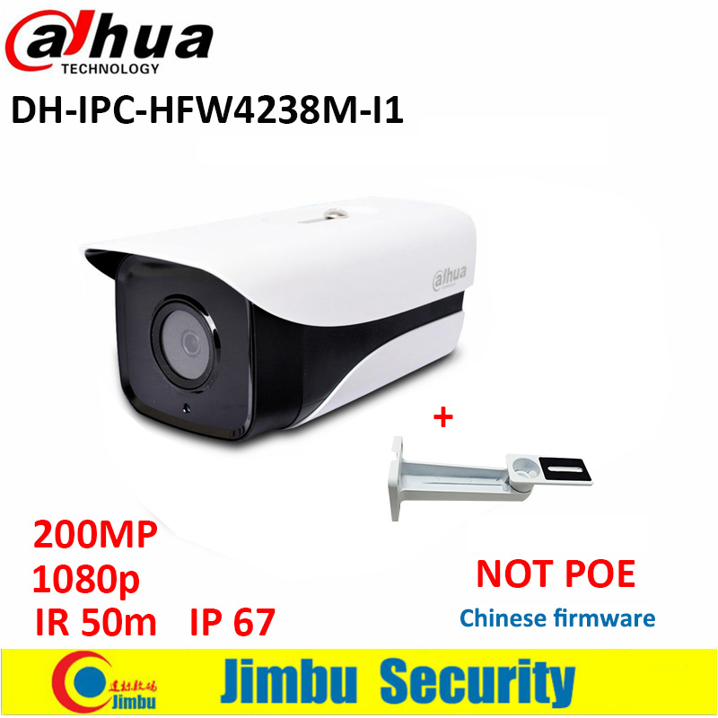 Dahua 1080P IP bullet camera IPC-HFW4238M-I1 IR50m 1080P Chinese firmware bullet stellar camera H.265 IP67 with free bracket bullet camera tube camera headset holder with varied size in diameter