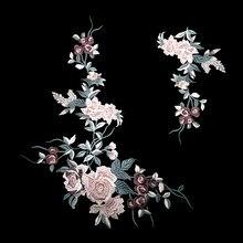 Autocollants en tissu brodé 3D avec fleurs, appliques pour jupe, patchs, accessoires cheongsam, bricolage