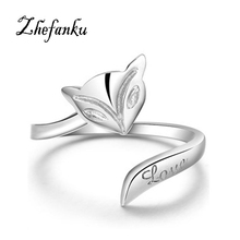 New Fashion Punk Style Open Adjustable Silver Animal Fox Rings Women Wedding/Party/Dance Jewelry Accessories RING-0067