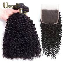 Kinky Curly Peruvian Hair Bundles With Closure 3 Bundles Remy Human Hair Weave With Free/Middle Part Closure Can Be Dyed 10-28