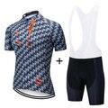 2018 NW Atmungsaktive Sommer Radfahren Jersey Bib Shorts Set Fahrrad Sport Tragen Kleidung Kleidung Shirt Quick Dry ropa ciclismo|Fahrrad-Sets|Sport und Unterhaltung -