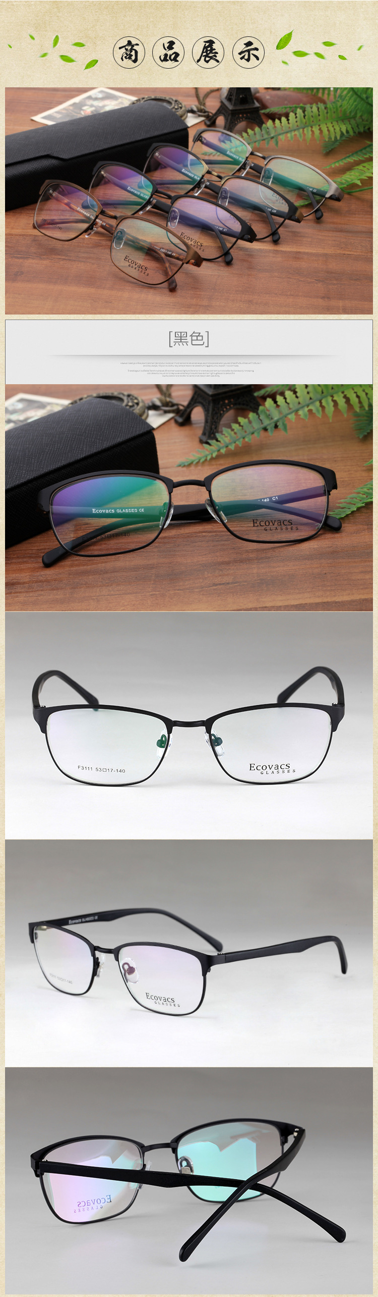5b826c76fa Man Optics Myopic Eye Picture Restore Ancient Ways Circle Glasses Woman  Fund Will Frame Decoration Metal Texture Glasses 3111-in Eyewear Frames  from Women s ...