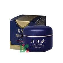 pientzehuang face cream for men 45g/pcs anti aging moisturizing