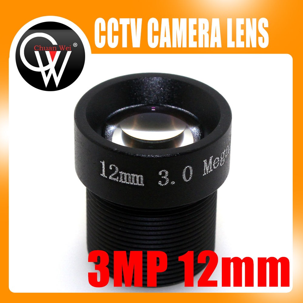 5pcs/lot 3 Megapixel HD 12mm lens 26.2Degrees Wide Angle View Board Lens 3MP 1/2.5 M12 Mount For CCTV IP / AHD / HDCVI Camera 3 megapixel full hd 1080p camera lens 3 6mm 128 degrees wide angle m12 0 5 mount 1 2 5 f2 0 fixed iris ir lens