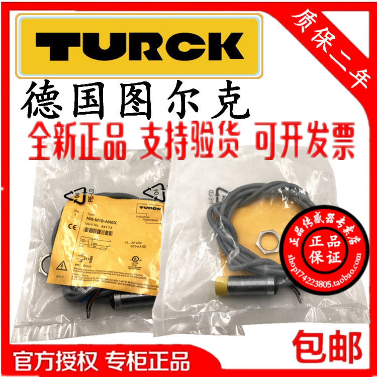 High quality original authentic Turck NI8-M18-AN6X BI5-M18-AP6X/AD4X BI5U-M12-AZ3X-H1141High quality original authentic Turck NI8-M18-AN6X BI5-M18-AP6X/AD4X BI5U-M12-AZ3X-H1141